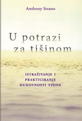 Tisina_Korice